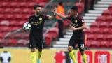 Серхио Агуеро: Играчи като Меси и Роналдо трудно напускат клубовете си