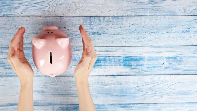 100 години ще са ви нужни да удвоите спестяванията си, ако ги държите в депозити