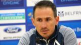 Живко Миланов е загубил 53,84% от мачовете си като треньор на Левски