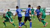 Ботев (Враца) и Черно море завършиха 0:0 в efbet Лига