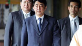Японският премиер пристигна на посещение в САЩ
