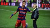 Неймар-старши: Няма шанс синът ми да премине в Реал (Мадрид)!