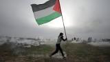 ООН бистри Газа