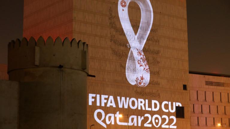 Снощи бе представено официалното лого на Световното първенство в Катар