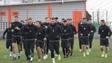 Славия заминава с 26 футболисти за Алания