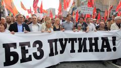 Маршът на милионите в Москва се опита да пробие към Кремъл