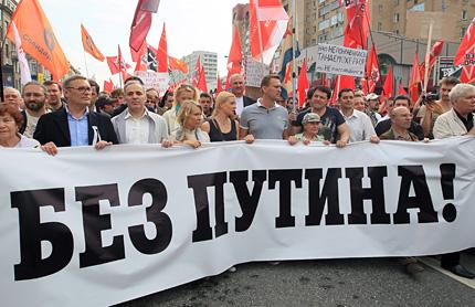 2000 души се събраха на нощен протест срещу Путин