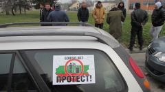 Младежи от Силистра и Русе протестираха срещу винетките, високите цени, и ниските доходи