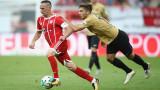 Франк Рибери: Кристиано Роналдо ми открадна Златната топка