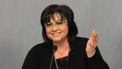 Нинова вижда Борисов провален