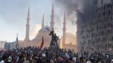 Протестиращи в Бейрут превземат министерства, намеси се армията