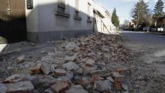 Ново земетресение с магнитут 4,5 удари Хърватия
