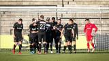 Славия излъга Пирин и се класира на 1/4-финал за Купата