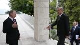 Ердоган предложил на Путин съвместно производство на С-500