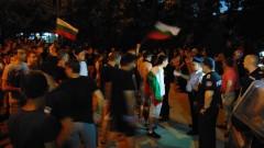 Пети ден на протести в Асеновград