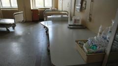 Мъж под карантина засне потресаващи условия в болница в Дупница