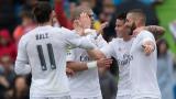 Юве подсилва атаката си с национал от Реал