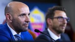 Трансферният гуру на Рома също напуска клуба