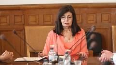 Искаме да поемем молдовския Тараклийски университет