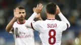 Сусо би напуснал Милан само заради Реал (Мадрид)