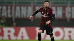 Милан опитва да се отърве от привлечен през лятото