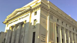 Националната банка на Гърция наддава за Банката на Кайро