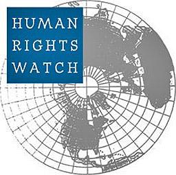 Пакистан отхвърля доклада на Вашингтон за човешките права
