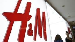 H&M открива онлайн магазин в България