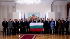 Президентът изпрати полярниците ни с българския флаг