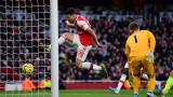 Арсенал връзва с нов договор бразилската си звезда