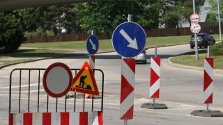 Започва ремонтът на пътя между Владая и Драгичево