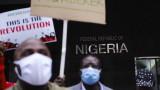 Нигерийското правителство е в паника заради bitcoin