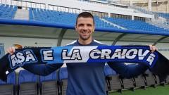 Вальо Илиев вече има нов отбор!