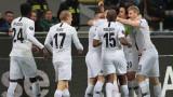 Айнтрахт (Франкфурт) победи Интер с 1:0 като гост в Лига Европа