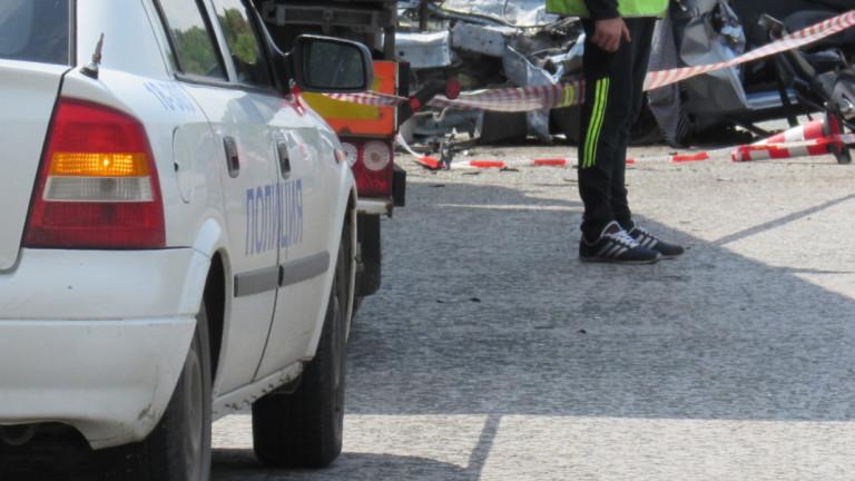 Двама души са загинали в катастрофа на пътя София -