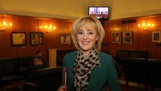 Манолова обяви победата на гражданите над монополите и колекторските фирми