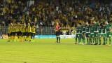 Шампионът на България приема Ботев (Пловдив)
