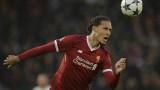 Върджил ван Дайк: Манчестър Сити е най-добрият отбор в първенството