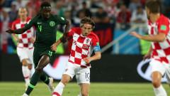 Признание за Лука Модрич след края на Хърватия - Нигерия
