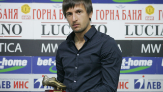 Тасевски: Левски, обичам те!