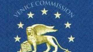 Венецианската комисия: Прокуратурата на България е с пирамидална структура