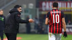 Милан продължи неуспешната серия на Фиорентина, Десподов отново не игра за Каляри