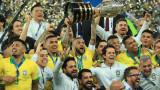 Бразилия спечели Копа Америка за 9-и път, Дани Алвеш с рекорд