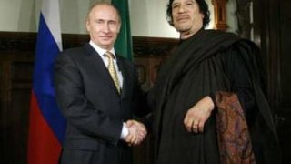 Русия брани Кадафи заради икономически интерес