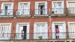 Междусъседските забавления на испанците по време на карантина