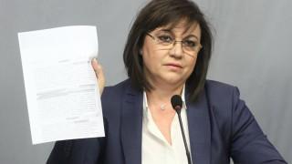 От БСП не казват има ли място Станишев в евролистата