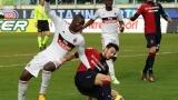 Каляри спря слаб Милан