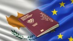 Кипър проверява щателно инвеститори, които искат ЕС паспорт