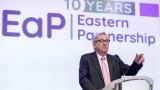 Юнкер към източните съседки на ЕС: Разрешете замразените конфликти