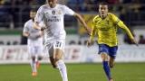Виляреал към Реал: Не ни винете за гафовете си